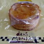 ダンマルシェ - スイーツパン(これは甘くて美味しかったです)