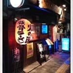 夢はじまるby - 2013.6