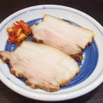 麺工房 武 - おつまみチャーシュー