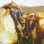 バロンズグリルアンドエルディーケー バロン - チョコとナッツのバニラアイス