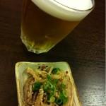 源氏とん太 - オヤジパスポートでいただいたグラスビールとお通し