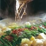 とりとり亭 - 最後の一滴まで美味しくいただけるとりとり亭の『金もつ鍋』