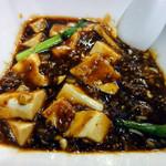 19626018 - 福・麻婆豆腐