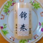 蒲菊本店 - 錦巻(小)…735円