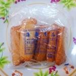 蒲菊本店 - 揚げ物(5個)…200円前後