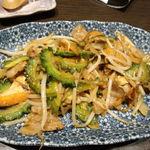 黄金の角煮と奄美焼酎90種 奄んちゅ - ゴーヤチャンプル
