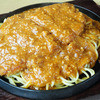 レストラン大和 - 料理写真:スパカツ(970円)