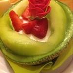 アポロン - メロンケーキ  500円