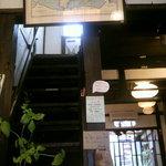 骨董カフェ 和み屋 - ここから2階に上がります