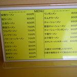 1963616 - '09・08・06 メニュー