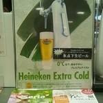 RUBY CAFE - 氷点下生ビール(ハイネケンエクストラコールド)広告