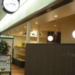 カフェミンク - 大阪駅前第3ビルB1Fにあり