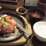 19633205 - 「黒毛和牛わさび醤油ハンバーグ定食」(1050円)