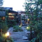 ボータン - 素晴らしい夕暮れの佇まい