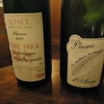 ボータン - 自然派白ワイン2タイプ