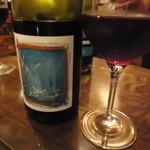 ボータン - 自然派赤ワイン
