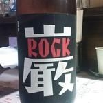 武蔵野トサカ食堂 - 【2013.6】