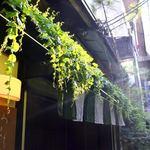 京料理 おとなり - 外観(2012年6月)。