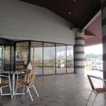 石釜パン工房 ル・ピエール - 道の駅うすいに併設された本格石窯パンのお店です。