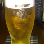 バーラジル~かいどうの屋根裏 - 生ビールはプレミアムモルツ