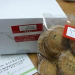 ニコラス - 料理写真:ケーキと焼き菓子(紅茶クッキー)を持ち帰り