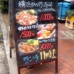 みなと寿司 - (2013.6)