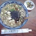 水車生そば - 鳥中華:650円(税込)【2012年10月撮影】