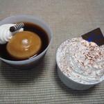 19646688 - コーヒーゼリー、ダブルチーズ