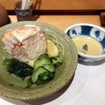 仙川寿司 - 毛ガニのミルフィーユ