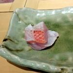 仙川寿司 - キンメ炙り塩