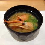 仙川寿司 - 味噌汁