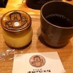 19649728 - プリン350円