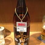 晴レル屋 - ボトルキープ3000円だったかな?