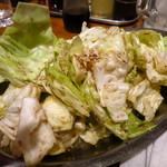 野毛 ☆ 大夢 - バク盛りサラダ