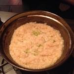 九州料理×もつ鍋 九州小町  - 〆の雑炊