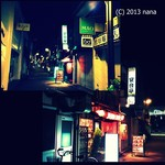 宴会亭 - この通りは昼営業のお店が多く、夜は赤提灯が目立ちます。