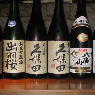 久保田をはじめ日本酒の数々