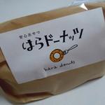 はらドーナッツ 阪急梅田店 - 神戸の老舗、原とうふ店の無調整豆乳、オカラ使用♪