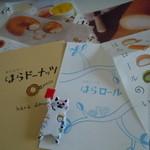 はらドーナッツ 阪急梅田店 - 種類は、たくさんありますにゃ♪アイスもあるにゃ♪・・・参考までに(笑)♪レフリーネコ¥1995・・・阪急うめだ本店にて購入♪