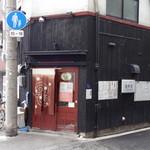 アジアン食堂 蓮華堂 - 店の外観