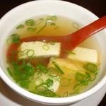 アジアン食堂 蓮華堂 - スープも付いて来ます