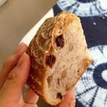 19661344 - 夏みかんのパン