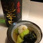 美味ひでき - 大阪丸なすの揚げ出しです。