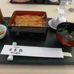 特別食堂 日本橋 - うな重
