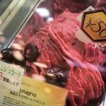 バール・ジェラテリア・アンティカ - 奄美スモモのシャーベット