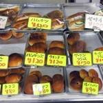 不二ベーカリー - 80円~150円のパンたち