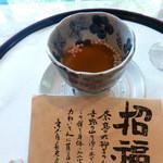 四季亭 - 招福餅