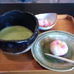 菊屋本店 - H25/2茶房で抹茶と生和菓子