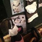 マルシェ - 猫メイドさんの生脱ぎ捨て衣装に興奮 20130623