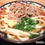 本格手打うどん 麺むすび - 肉ぶっかけ温1玉